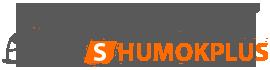 Интернет-магазин автоматериалов - SHUMOKPLUS